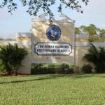 Престижная частная школа рядом с академией ХИТ